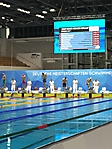 129. Deutsche Meisterschaften im Schwimmen in Berlin